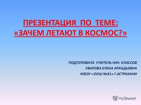 форумы петербурга знакомства my blog
