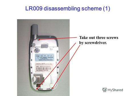 Take out three screws by screwdriver. LR009 disassembling scheme (1)