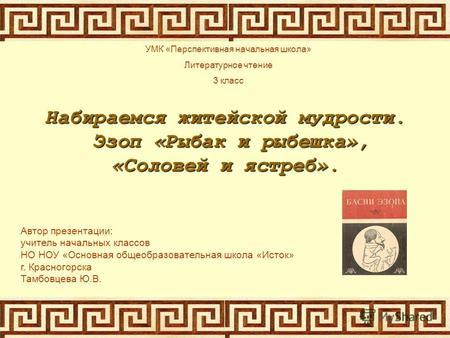 Презентации Для Начальных Классов Книги Юбиляры 2012
