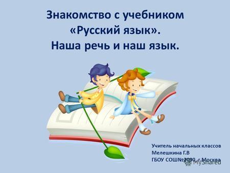 бадуу соц сеть для знакомств на русском языке