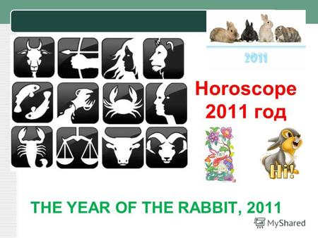 Horoscope 2011 год THE YEAR OF THE RABBIT, 2011. THE METAL RABBIT 1951 AND 2011 Metal gives Rabbits a more resilient demeanor than the other more quiet.