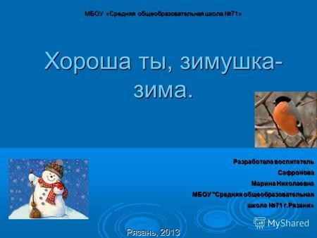знакомства без регистрации бесплатно в краснокаменске забайкальский край