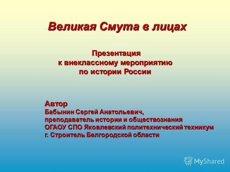 проститутки в г строитель белгородской