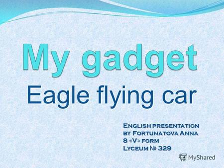 Eagle flying car English presentation by Fortunatova Anna 8 «V» form Lyceum 329.