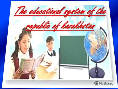 The educational system of the republic of kazakhstan.