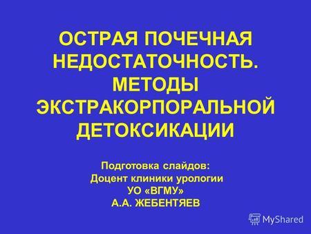 �������� �����, ��� ����� ������� | passion.ru