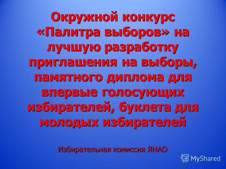 Телефоны городской больницы г.жуковского