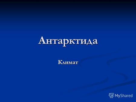 смотреть бесплатно знакомства костромской области