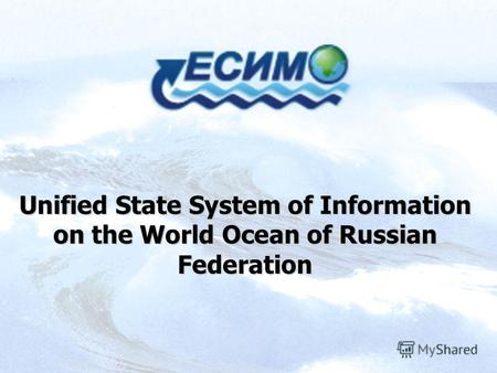 Unified State System of Information on the World Ocean of Russian Federation.