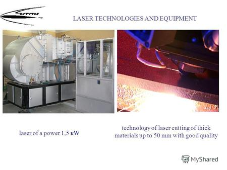LASER TECHNOLOGIES AND EQUIPMENT technology of laser cutting of thick materials up to 50 mm with good quality laser of a power 1,5 кW.