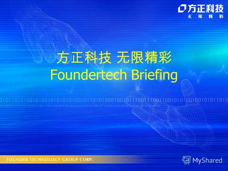 Foundertech Briefing. Overview Product and Business.