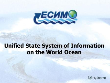 Unified State System of Information on the World Ocean.