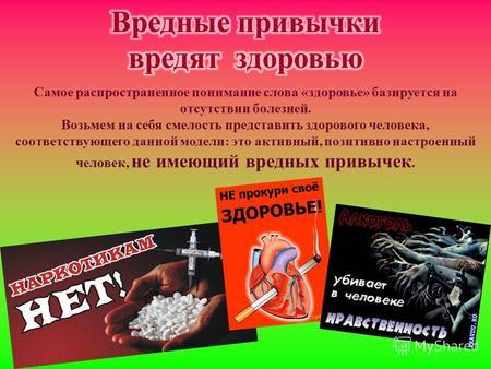 Курение и алкоголизм в россии проект пороховщикова алкоголизм