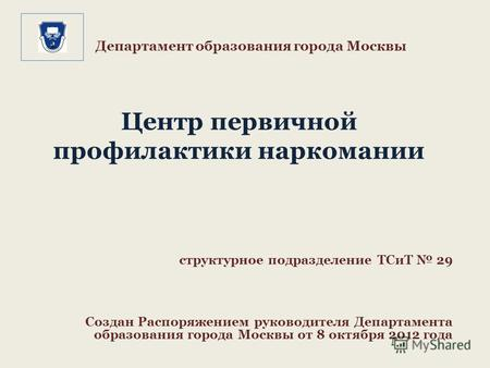 принудительное лечение алкоголизма в психдиспансере в украине