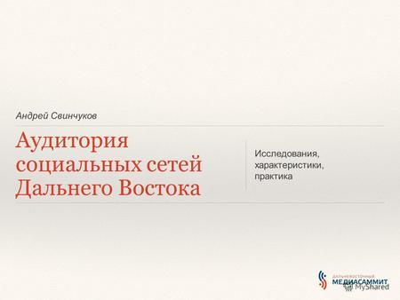 FAQ по вконтакте: Вконтакте - самая поещаемая соц сеть