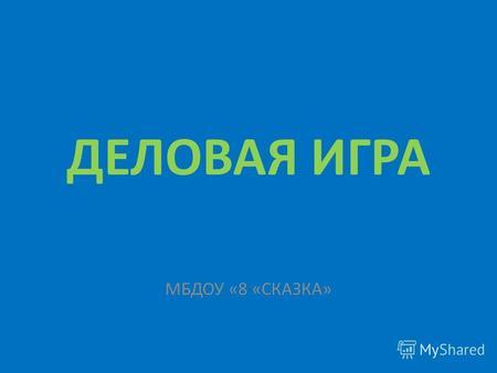 Мстители том 1 комикс читать онлайн на русском