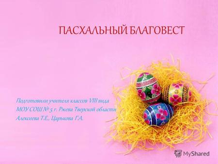 С какого мая начинаются праздники
