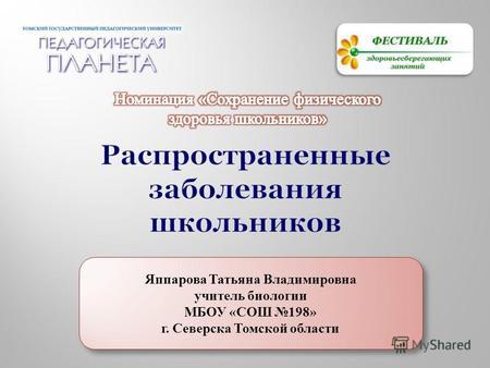 индивидуалки северска томской области