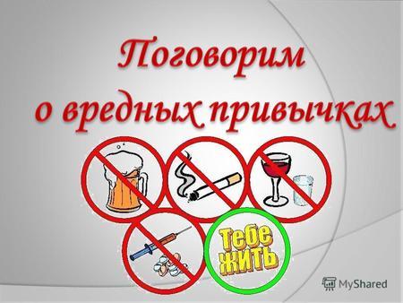 алкоголь повышает холестерин или нет