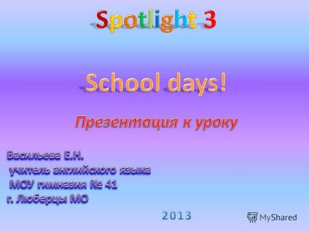Физкультминутка 1 RAINBOWRAINBOW School subjects.
