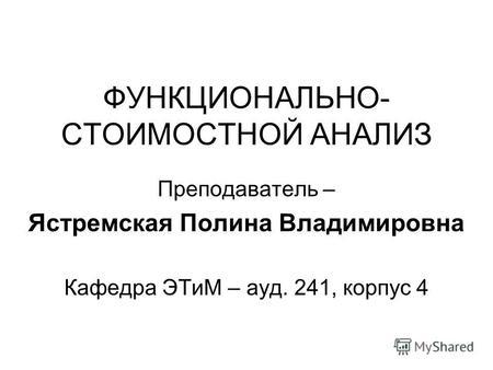 Фотографии: приданкин андрей борисович