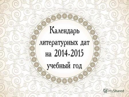 Новогодние выходные в 2013 году в россии