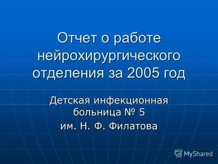 Медицинский центр семейный домодедово официальный сайт