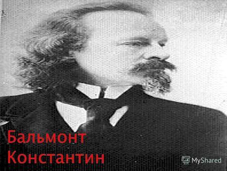 Переводчик Русско Югославский