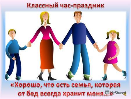 википедия института нами