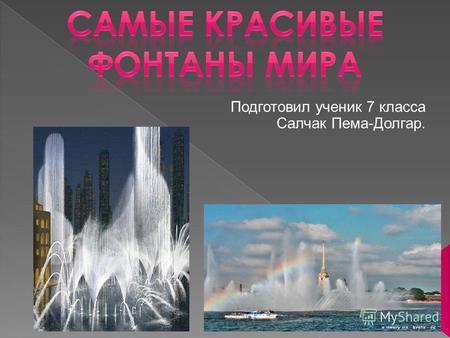Казино vulkan Духовницкое download Игровое казино вулкан Духовщин скачать