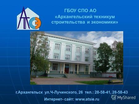 Пермский техникум дизайна и технологий сайт