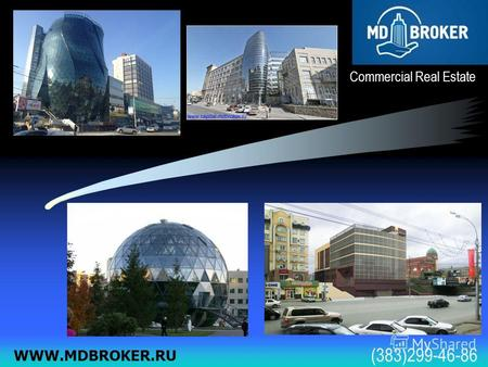Commercial Real Estate WWW.MDBROKER.RU (383)299-46-86.