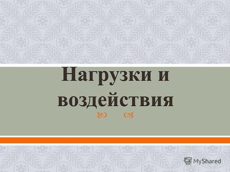 Презентацию на тему одноковшовые экскаваторы